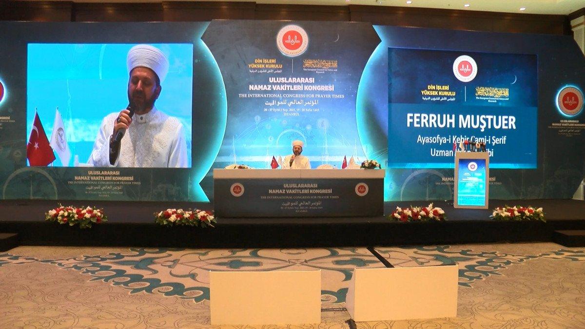 Ali Erbaş, Uluslararası Namaz Vakitleri Kongresi açılış programında konuştu #4