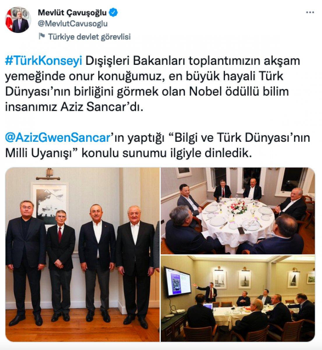 Aziz Sancar, Türk Konseyi dışişleri bakanlarının onur konuğu oldu #4