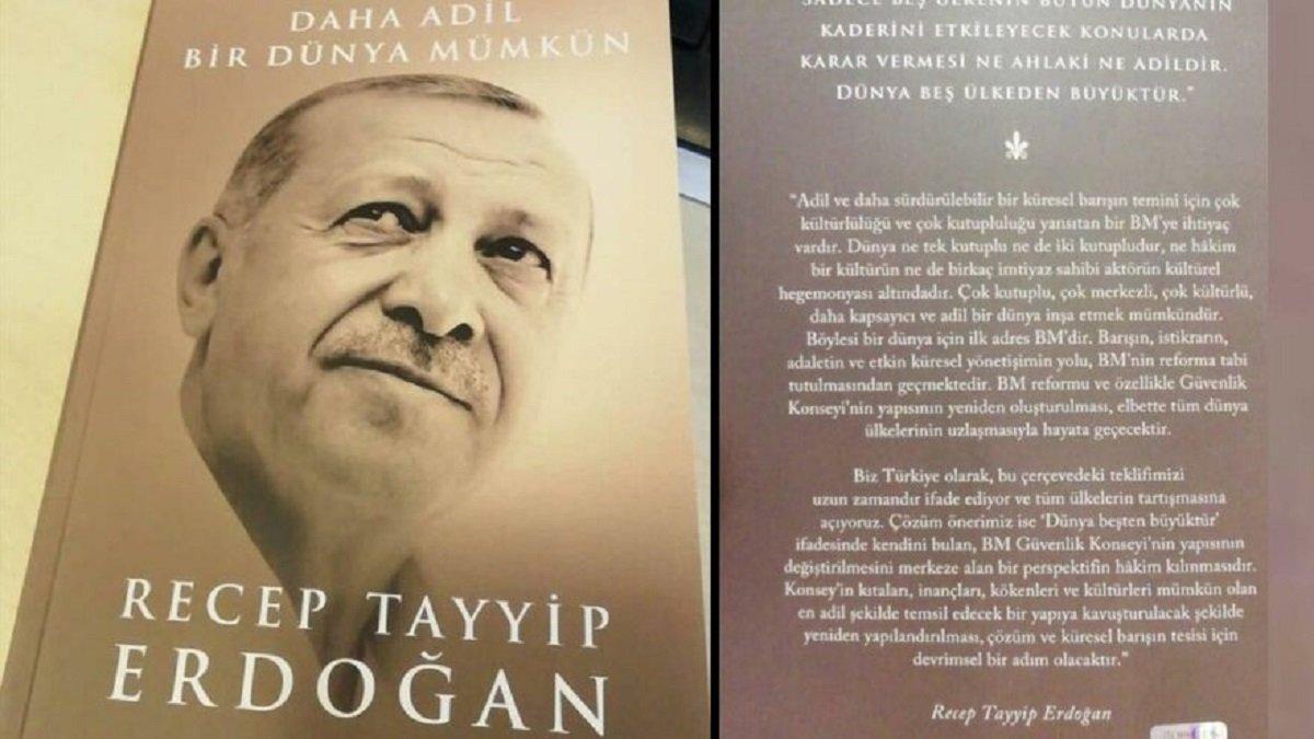 Cumhurbaşkanı Erdoğan'ın kitabı: Daha Adil Bir Dünya Mümkün konusu nedir, ne zaman satışa çıkacak?