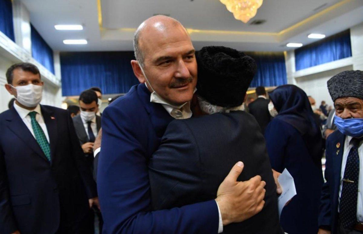 İçişleri Bakanı Süleyman Soylu, şehit yakınları ve gazilerle bir araya geldi #4