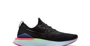 Koşmak İsteyenler İçin Ayakkabı: Koşu Ayakkabısı