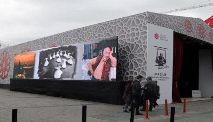 Cumhurbaşkanlığı İletişim Başkanlığı'dan 'Dijital Gösterim Merkezi' açıklaması