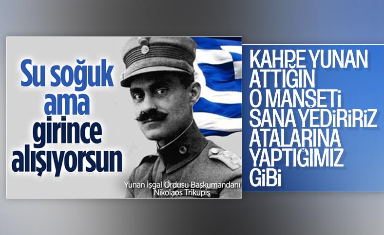 Yunan gazetesi Erdoğana hakaret...